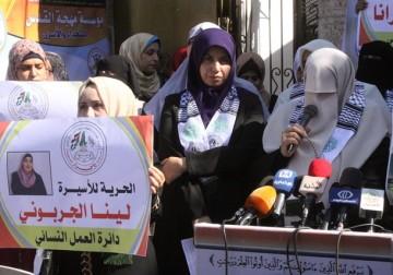 دائرة العمل النسائي في حركة الأحرار تنظم وقفة دعم وإسناد للأسرى والأسرى المضربين عن الطعام في سجون الاحتلال