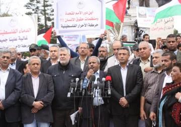 الاحرار تشارك الفصائل مسيرة دعم مخيم اليرموك