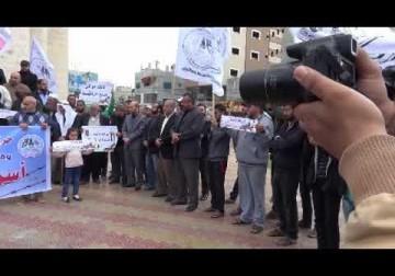 حركة الأحرار وحركة المجاهدين تنظمان وقفة تضامنية مع للأسرى بعنوا اسرانا لستم وحدكم 20 4 2019