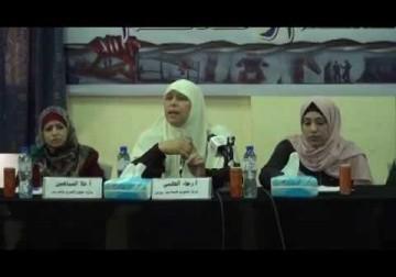 دائرة العمل النسائي لحركة الأحرار تنظم ورشة عمل بعنوان أسرانا لستم وحدكم 24 4 2019