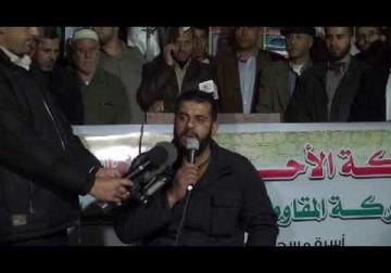 حركة الأحرار وحركة المقاومة الاسلامية حماس تنظمان وقفة داعمة للاسرى بعنوان أسرانا     لستم وحدكم 18
