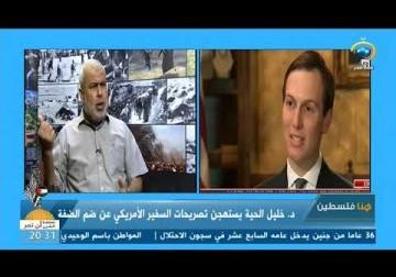 الامين العام الاستاذ خالد ابوهلال يتحدث عن تصريحات السفير الامريكي عن ضم الضفة الغربية للعدو الصهيون