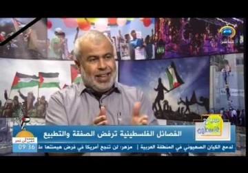لقاء مع الأمين العام لحركة الأحرار أ خالد أبوهلال عبر فضائية الاقصى حول صفقة القرن ومؤتمر البحرين