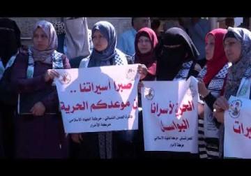 دائرة العمل النسائي في حركة الأحرار الفلسطينية تنظم وقفة داعمة للأسرى أمام مقر الصليب الأحمر 17 6 20