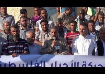 حركة الأحرار اقليم رفح تنظم وقفة بعنوان يسقط مؤتمر البحرين لا لصفقة القرن 29 6 2019